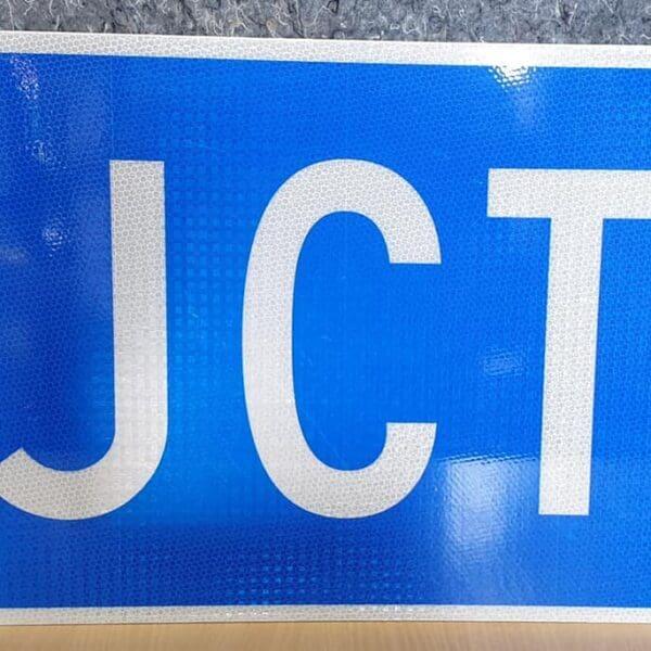 Panneau Interstate Highway JCT